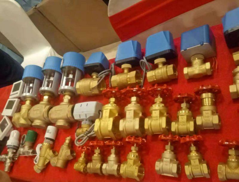 空调专用电动两通阀