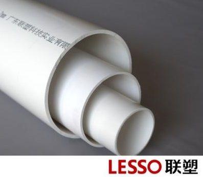 塑塑PVC排水管